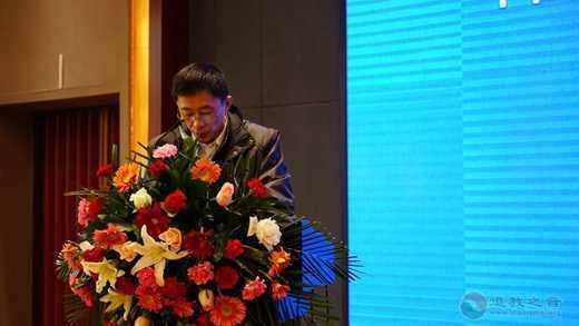 道教文化与社会主义核心价值观研讨会举办