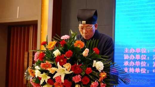 张凤林道长参加道教文化与社会主义核心价值观研讨会并讲话