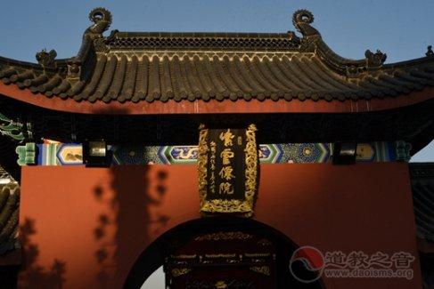 浙江省杭州市紫云仙院
