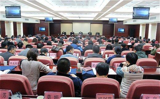 贵州全省民宗委系统学习党的十九大精神专题研讨班在贵阳举行