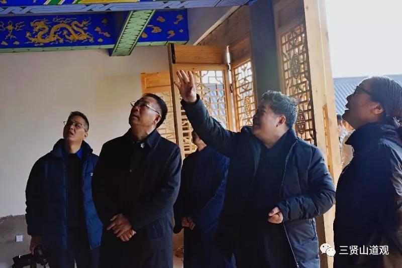 河南省人大常委会民族侨务、外事工委副主任薛显林一行领导考察三贤山道观