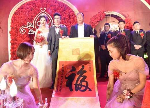 海南省陆丰市妈祖文化研究会应邀走进婚庆殿堂