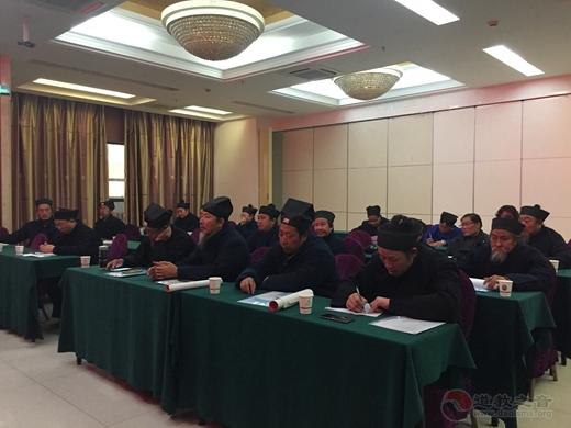2017年汉中市道教协会二届三次理事(扩大)会议召开