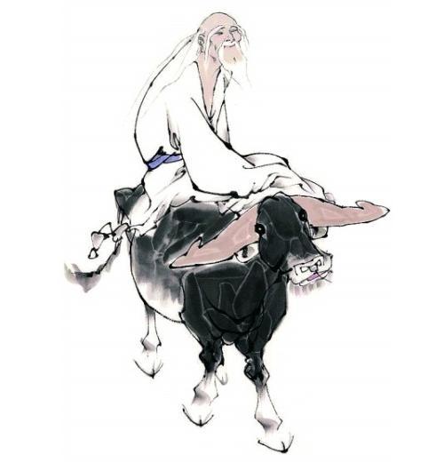 论大道老子文化与国际影响