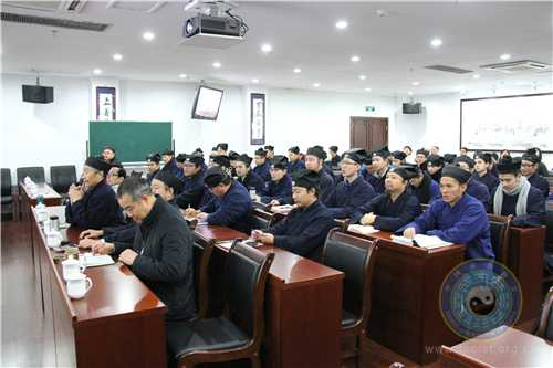 中国道教协会举办学习贯彻十九大精神专题讲座