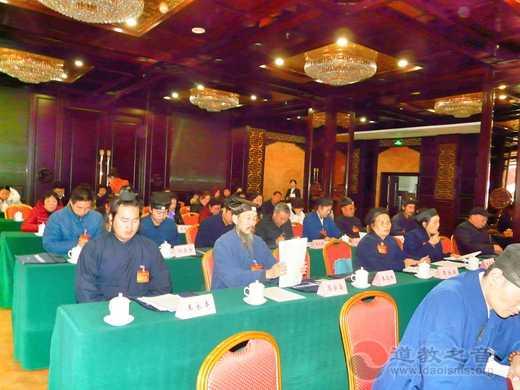 山西省晋城市道教协会第二次代表大会圆满召开