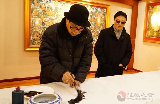 北京市道家书画艺术委员2017年笔会举办