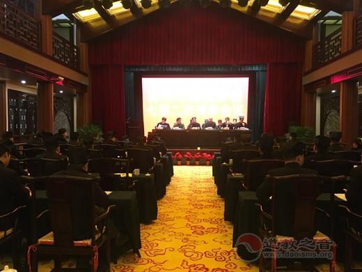 苏州市道教协会召开七届二次理事会
