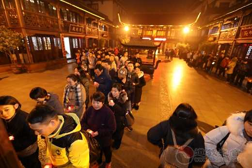 上海城隍庙举行辞旧迎新活动