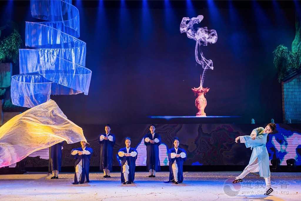 江苏省第三届道教文化艺术节音画大典《道颂》