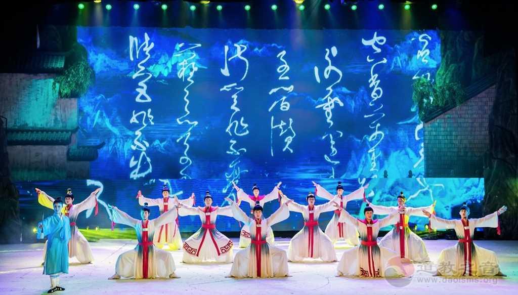 江苏省第三届道教文化艺术节音画大典《道颂》举行