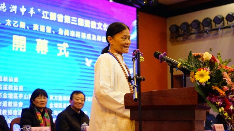 台湾高雄道德院翁太明住持在开幕式上致贺词