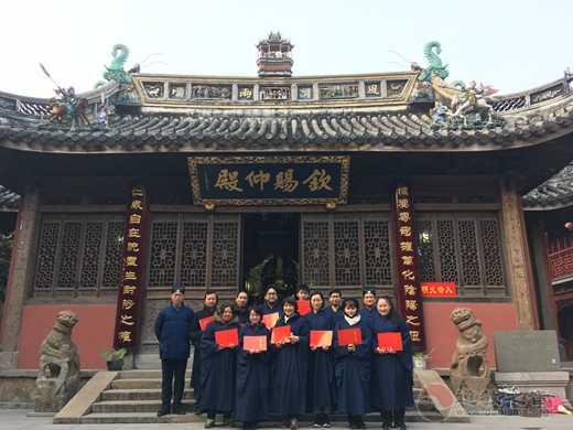 上海市钦赐仰殿皈
