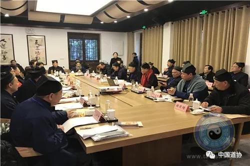 中国道教协会九届六次会长会议在江苏常州召开