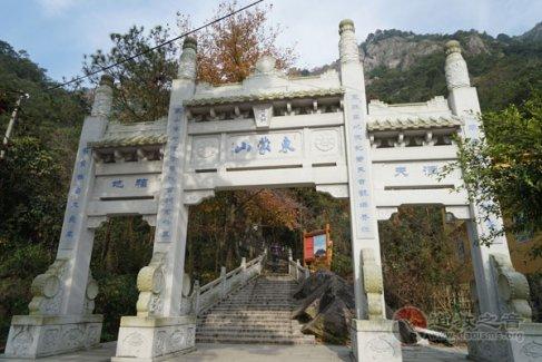 浙江温州市天然道
