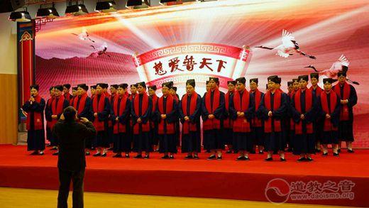 上海道教学院举行首届本科班毕业典礼
