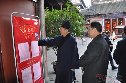 国家宗教事务局副局长张彦通到上海城隍庙走访调研