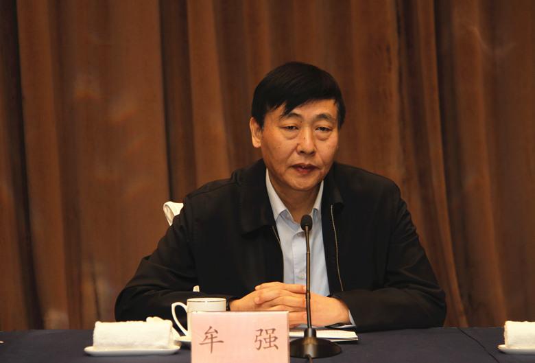 山东省民族宗教局长会议在济南召开