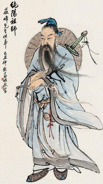 《吕祖心经》译文