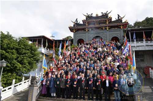 2018海峡两岸道教界迎春联谊会在台北举行