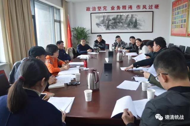 湖州市民宗局副局长郑峻一行至德清县慰问宗教界代表人士