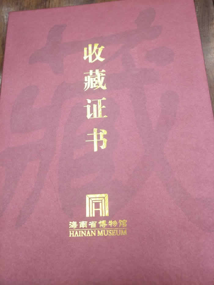 海南省博物馆收藏杨华道长十八米朱砂小楷长卷《道德经》