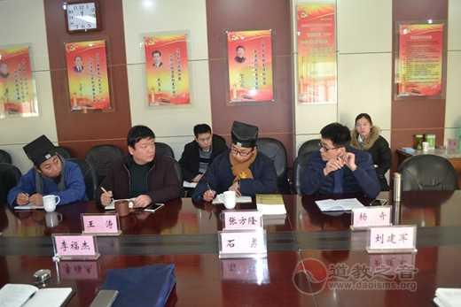 肥城市修正宫住持受邀参加世上桃园文化座谈会