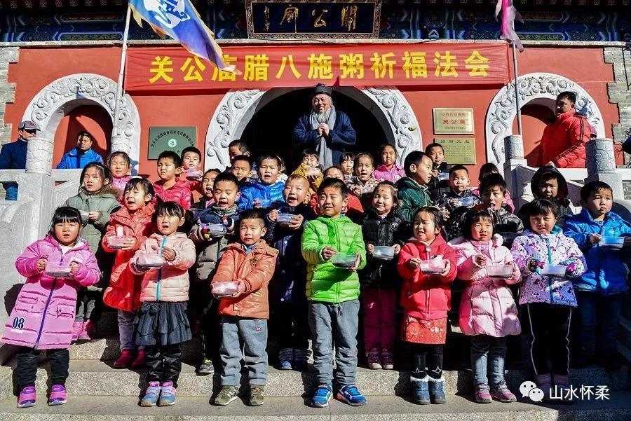北京市怀柔区范各