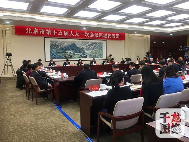 如何保护传统文化?听听北京市人大代表怎么说