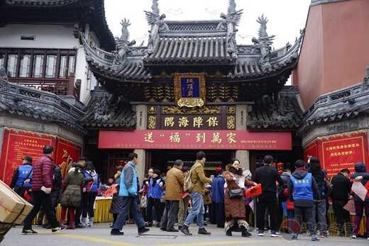 """上海城隍庙举行""""新春送福字""""活动"""