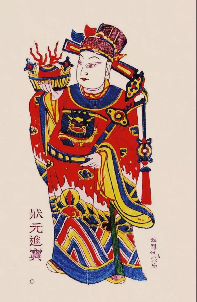 宗教与传统节日系列之二 | 道教与年画 以陕西凤翔年画为例