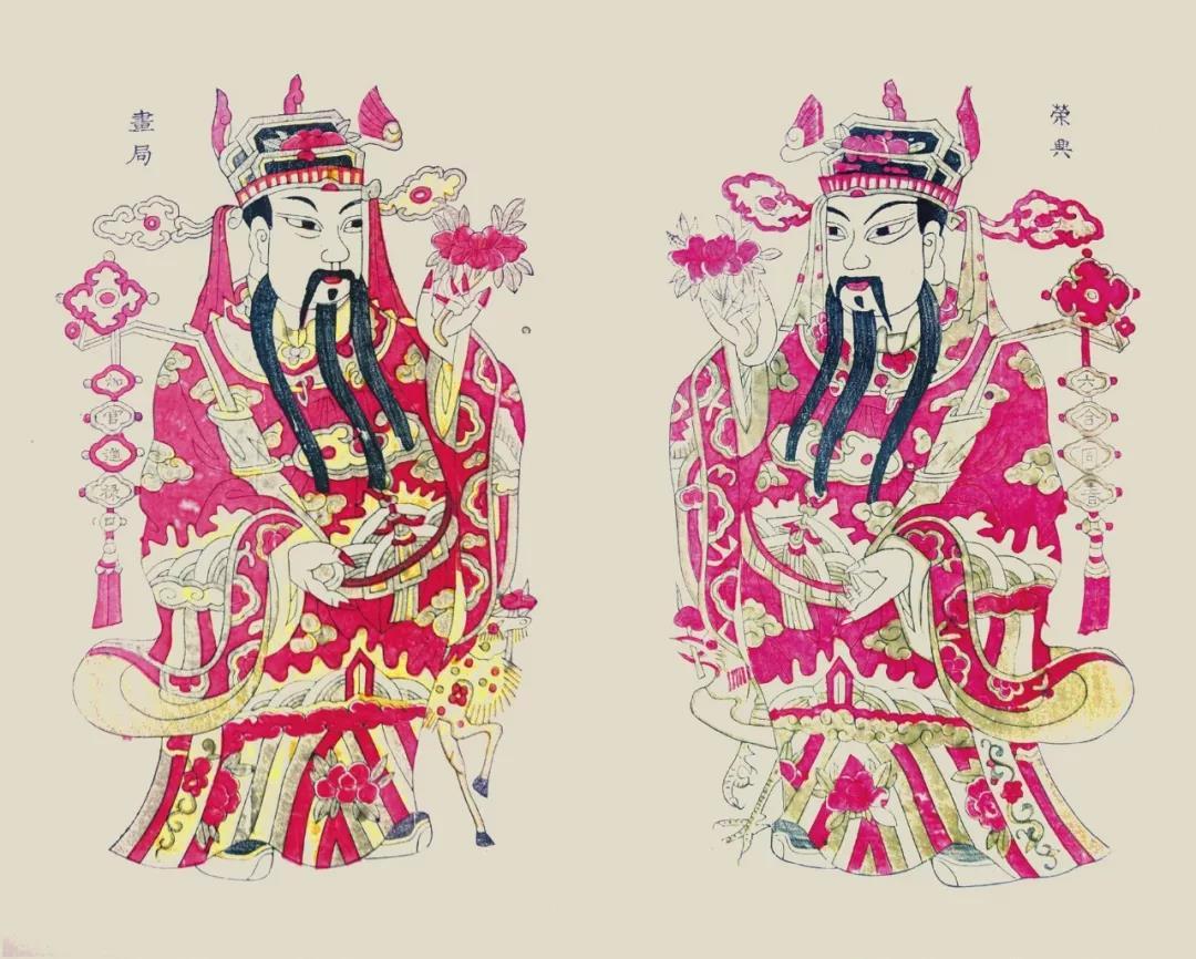 道教与年画——以陕西凤翔年画为例