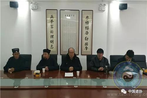 宁夏道教协会召开会长办公会议