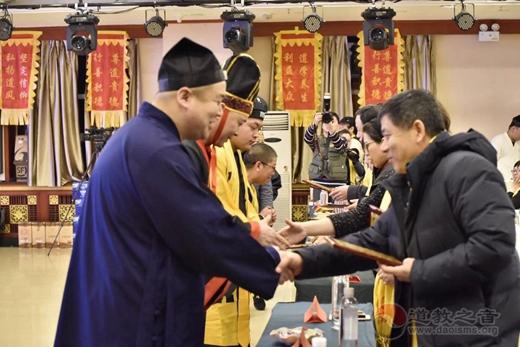 延吉市玄妙观年底总结——暨迎新春祭祖年会