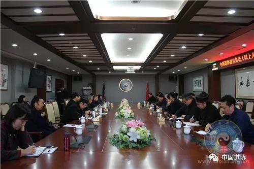 中国道教协会召开部室负责人以上人员述职述廉会议