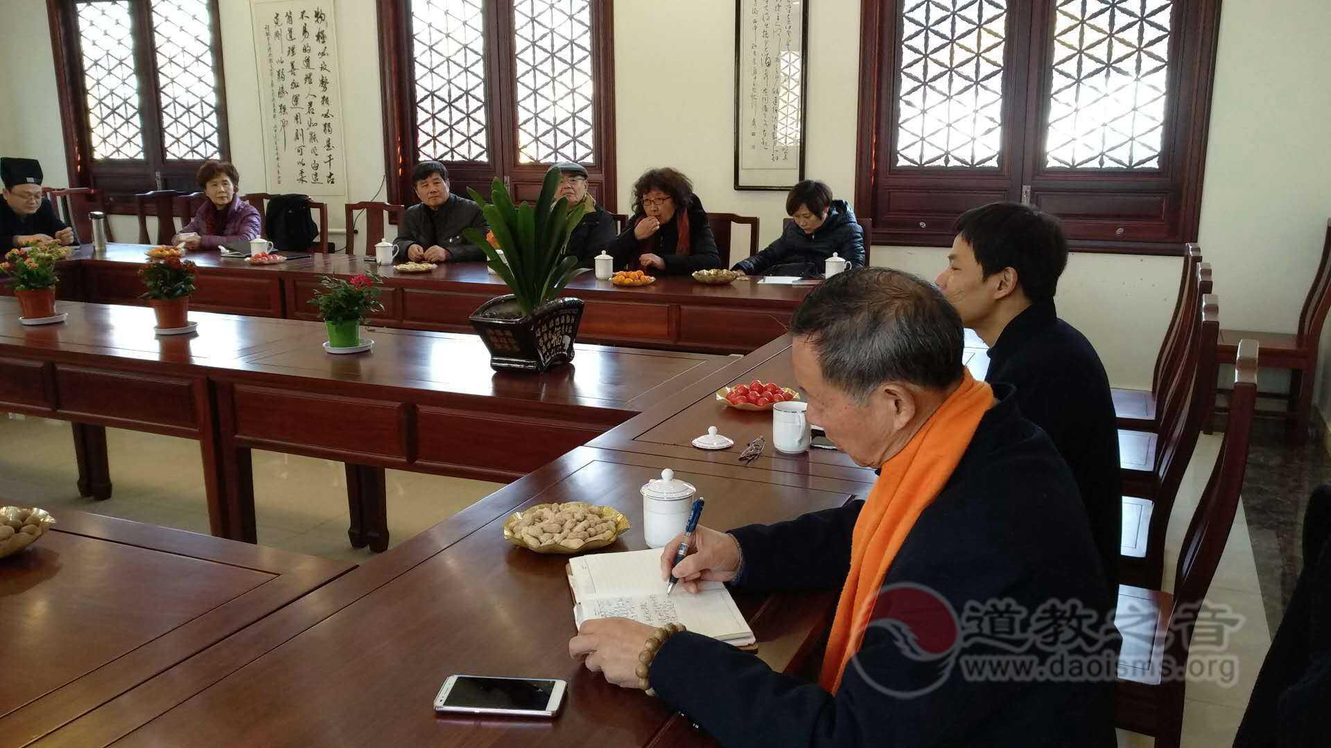 """苏州城隍庙举办""""第四届城隍节俗文化大家谈""""活动"""