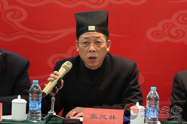中国道协副会长兼秘书长张凤林道长致2018新年贺词