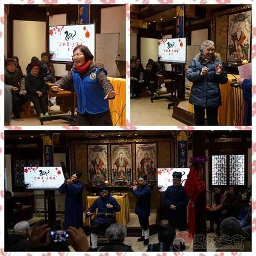 上海城隍庙举行新春系列慰问活动