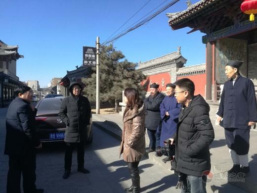 山西省大同市宗教局杜福局长走访慰问市道教协会