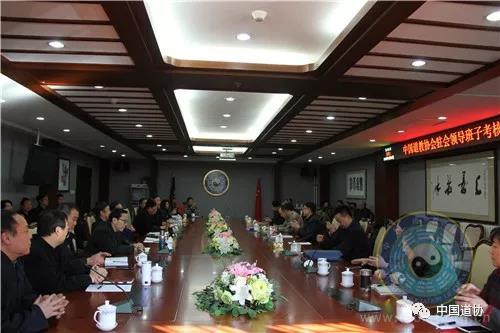 中国道教协会召开驻会领导班子成员述职述廉会