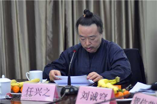 陕西省道协召开五届十次会长(扩大)会议暨2018迎新春座谈会
