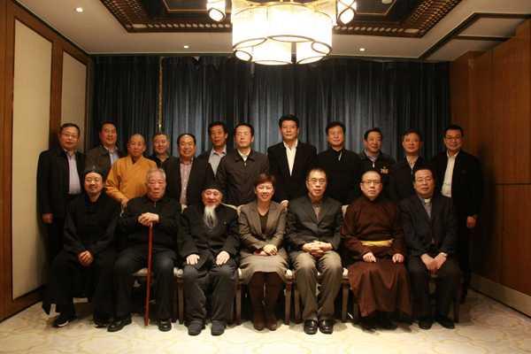 北京市举办宗教界代表人士团拜会
