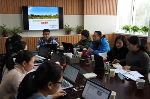 浙江省级宗教团体财务平台正式运行