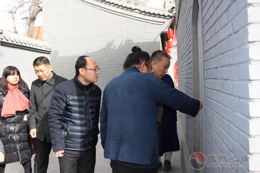 太原市迎泽区委常委、统战部长王国栋一行走访慰问迎泽区三清观