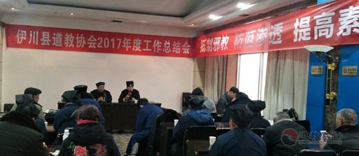 """伊川县道教协会2018""""迎春送暖、扶贫助残""""慈善活动举行"""
