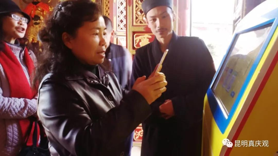 云南省民族宗教委盘艳阳副主任走访慰问道教界政协委员