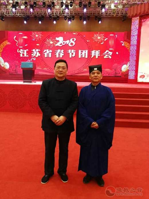 江苏省道协会长杨世华道长、副会长孙敏财道长参加江苏省春节团拜会