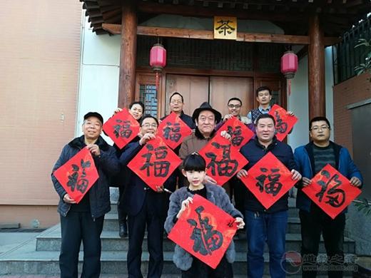 中国老子文化研究院书画院西北分院与宝鸡市拥军协会开展迎新春书画联谊活动