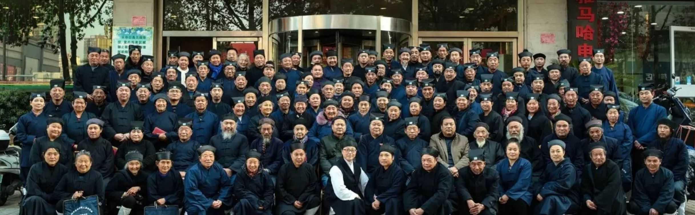 南阳市道教协会向全国道友们拜年啦