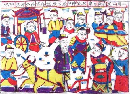 宗教与传统节日系列之七 | 春节民俗中的道教元素